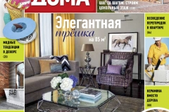 Cover-228_05